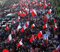 Bahrain_Uprising.jpg