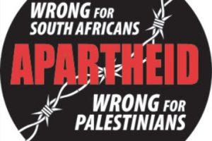 apartheid-state.jpg