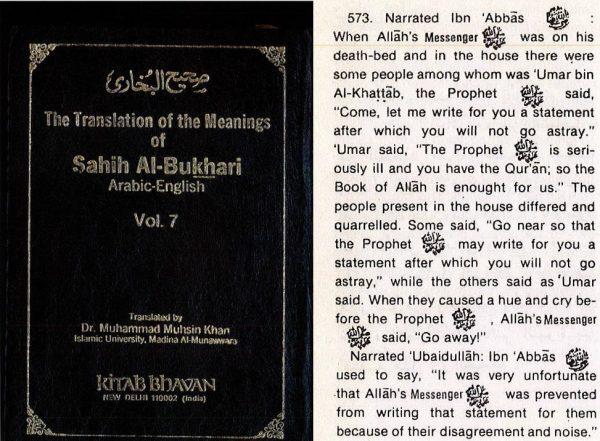 sunni-shia-islam-problemstilling-merged-1